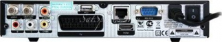 Спутниковый ресивер GI S 8120 1