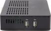 Ресивер HD Box S4K Combo S2/T2 4