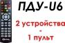 Ресивер эфирный Oriel 421UD DVB-T2/C 3