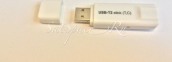 OpenBox USB тюнер T230 Т2/C, Multi PLP 4