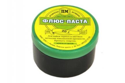 Флюс-паста 20 гр баночка