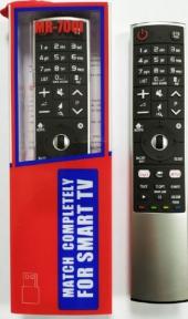 Пульт HUAYU LG Magic Motion IVI MR-700i LCD TV smart