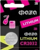 Батарейка литиевая СR2025 Фаza