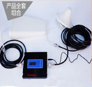 Комплект на базе репитера Votk-23  EGSM/3G 900/2100 МГц