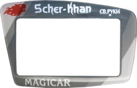 Стекло к брелку Scher - Khan 5, 6, V, VI