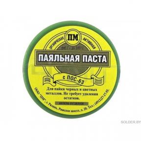 Флюс-паста с ПОС-63 30 гр. баночка