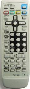 Пульт RM-C1281 для телевизора JVC