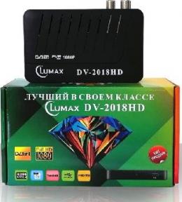 Ресивер эфирный LUMAX DV-2018 T2