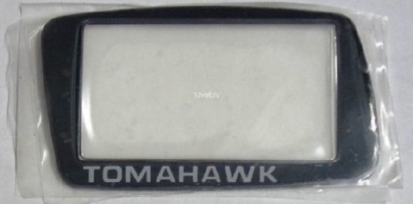 Стекло к брелку Tomahawk X3, X5