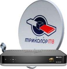 Комплект Триколор ТВ GS A230 Ultra HD