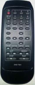 Пульт DVD-T001 оригинальный для видеотехники PANASONIC