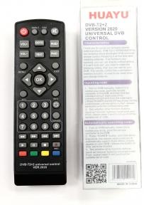 Пульт ДУ универсальный HUAYU для ресиверов DVB-T2+2 Версия 2020