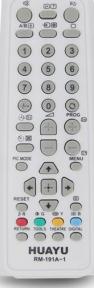 Пульт универсальный HUAYU RM-191A-1 для Sony
