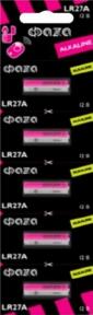 Элемент питания 27A (12V) ФАZA