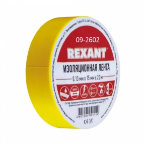 Изолента Rexant 15/20 жёлтая 09-2602