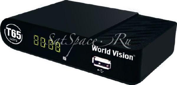 Ресивер эфирный World Vision T65 Т2 уценка
