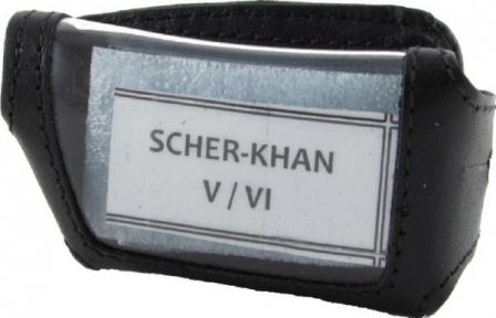 Чехол для брелка Scher - Khan 5, 6