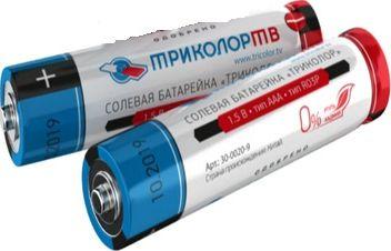 Батарейки Триколор (AAA) 2 шт