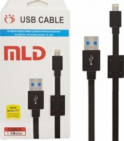 USB кабель для Iphone 5, 5S, 5C, 6, 6 1,5м чёрный