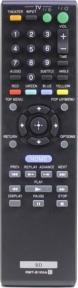 Пульт RMT-B105A для Sony