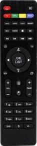 Пульт EDR-7916 DVB-T2 для эфирных ресиверов ELECT