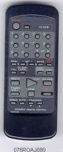 Пульт 076ROAJ080 VCR для видеотехники ORION