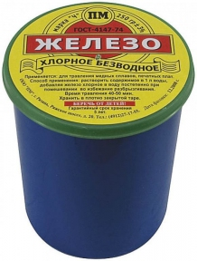 Хлорное железо безводное FeCl3 250 г банка