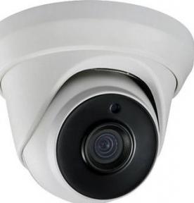 IP Видеокамера уличная FT-AX200WFSB20