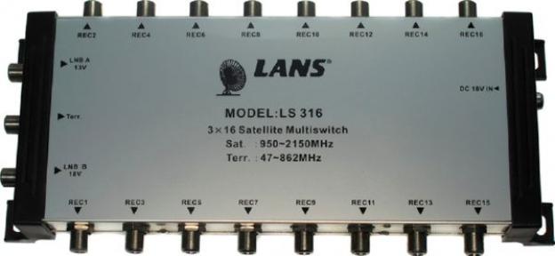 Мультисвич Lans LCT-LS 316 (3вх./16вых.) 220v