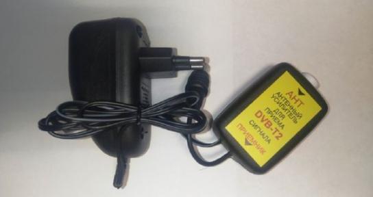 Усилитель антенный регулируемый для DVB-T2 32 дБ
