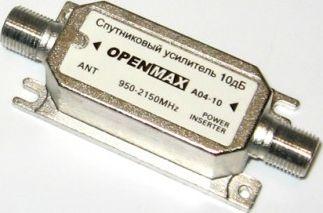 Спутниковый усилитель Openmax A04-10