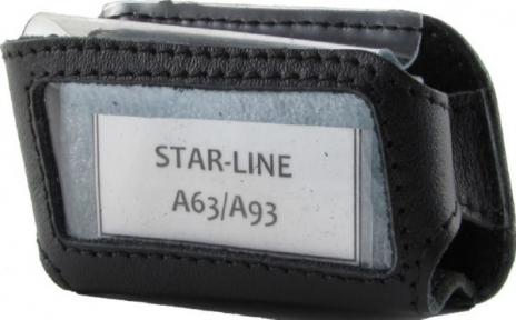 Чехол для брелка StarLine A63, A93