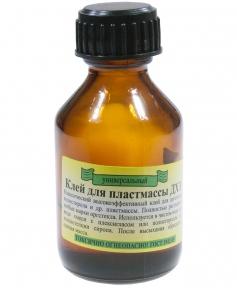 Дихлорэтан 30мл в стекле