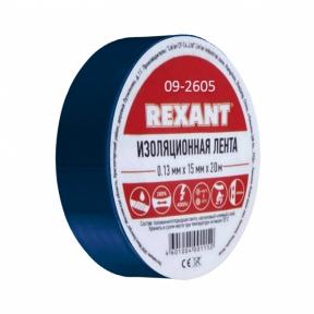 Изолента Rexant 15/20 синяя 09-2605