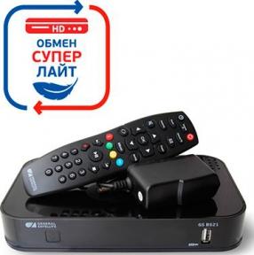 Обмен приемника MPEG-2 на новый двухтюнерный GS B531 HD приемник