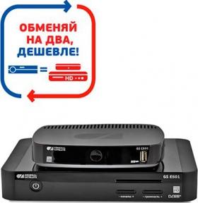 Обмен приемника MPEG-2 или MPEG-4 на комплект HD-оборудования для просмотра на двух телевизорах