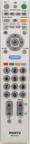 Пульт универсальный HUAYU RM-D764 для Sony