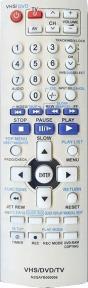 Пульт N2QAYB000006 DVD для видеотехники PANASONIC
