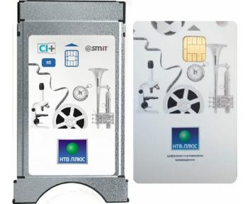 Модуль CAM CI+ НТВ+ и Карта доступа 184 рубля Восток