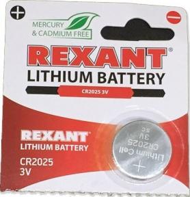 Батарейка литиевая СR2025 Rexant
