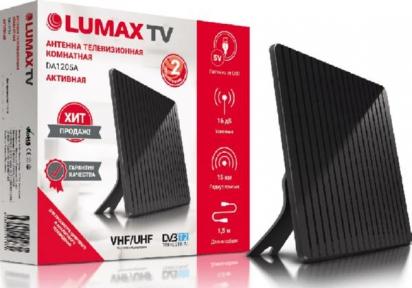 Антенна комнатная активная LUMAX DA1205A DVB-T2