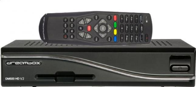 Ресивер Dreambox DM500 HD V2 оригинальный