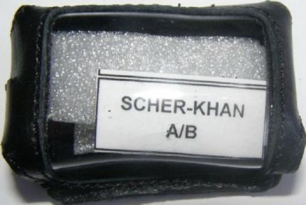 Чехол для брелка Scher - Khan A, B