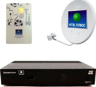 Комплект НТВ+ HD на базе Sagemcom DSI74 HD