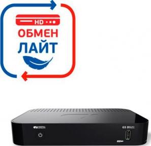 Обмен приемника MPEG-4 на новый двухтюнерный GS B531 HD приемник