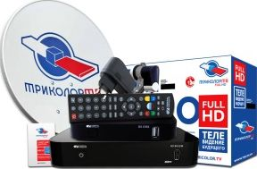 Комплект Триколор на 2 телевизора GS B534M+GS C592