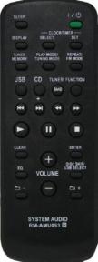 Пульт RM-AMU053 для Sony