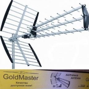 Эфирная антенна GoldMaster GM-510