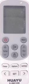 Пульт для кондиционеров Samsung HUAYU K-SM1356