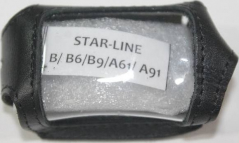 Чехол для брелка StarLine В6, B9, B91, A61, A91